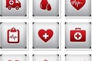 28 иконок медицинской тематики