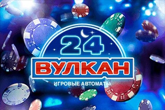 vulcan kazino 24