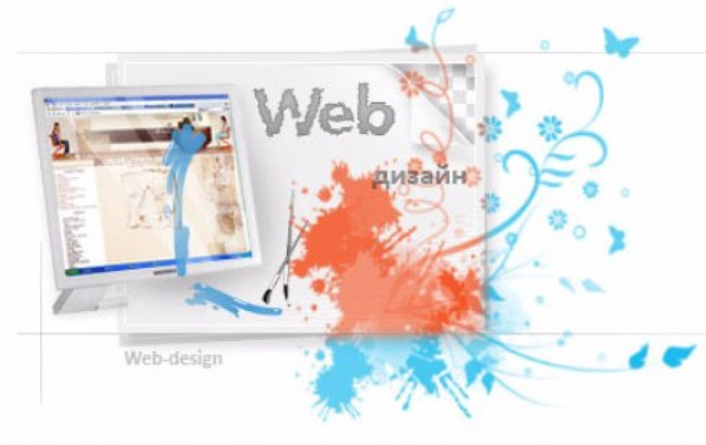 Дизайн макета сайта это