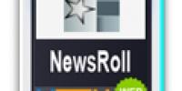 Модуль VTEM NewsRoll